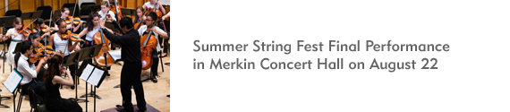 2014 Summer String Fest at Kaufman Music Center's Lucy Moses School